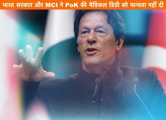 Breaking News in Hindi, India blocks Pak scheme for Kashmiris