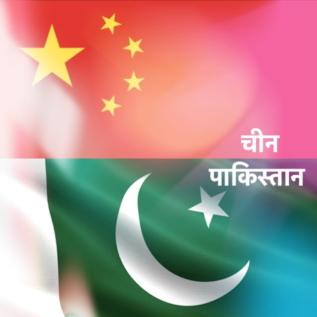 Breaking News in Hindi - China supported Pakistan's Kashmir Agenda