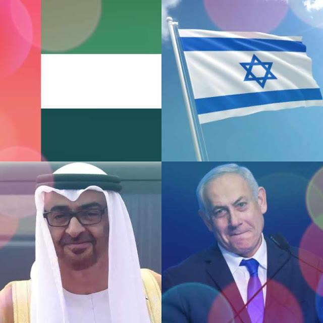 मध्य-पूर्व में शांति की स्थापना के लिए ऐतिहासिक कदम, संयुक्त अरब अमीरात और इजरायल द्विपक्षीय संबंधों की स्थापना के लिए हुए तैयार – BBC Hindi