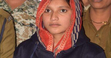 Satna News, Dacoit Sadhana Patel