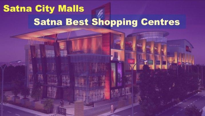 satna city mall
