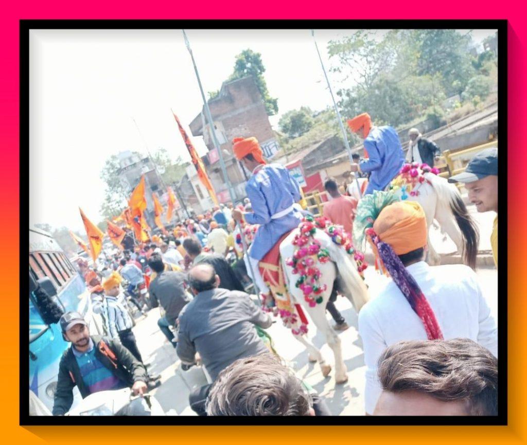 Maihar News Shivaji Maharaj Shobhayatra 19 feb 2021 - Maihar News Satna