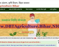 www.DBTAgriculture.Bihar.NIC