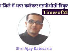 Additional Collector SPOC appointed in Satna district
