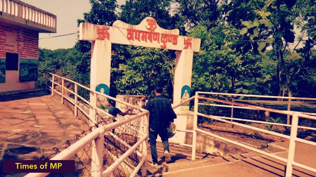 Aghmarshan Kund in Dharkundi Ashram