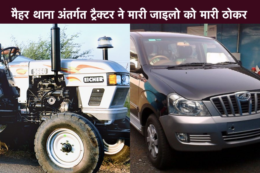 Collision between tractor and Xylo under Maihar police station