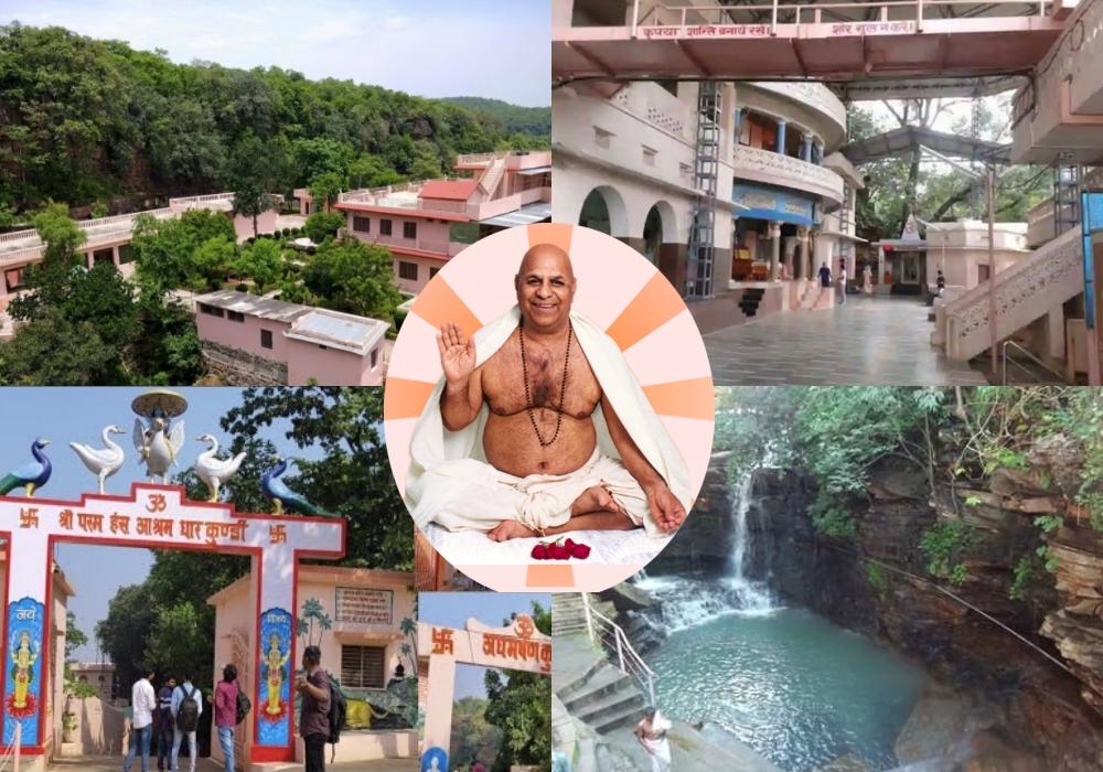 Dharkundi Satna - The natural beauty of Dharkundi