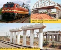 Railways refuses to give block to constructor for ROB, Satna News