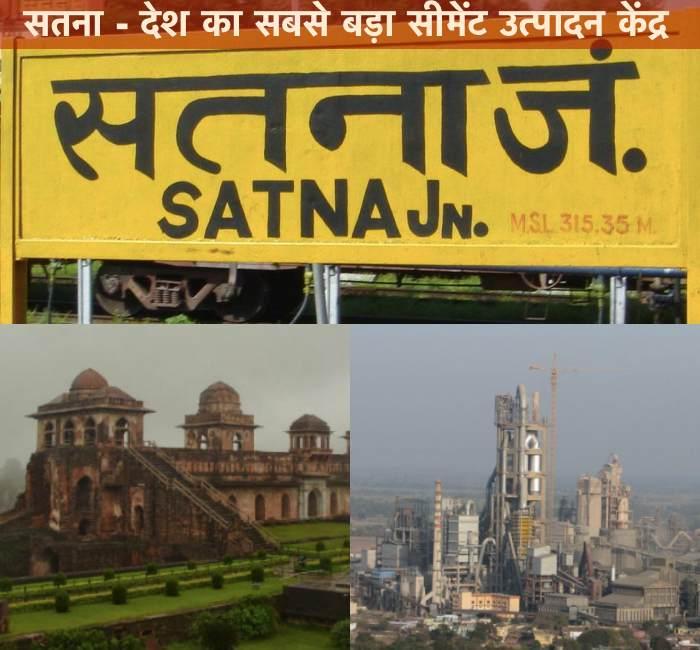 Satna Wikipedia in Hindi