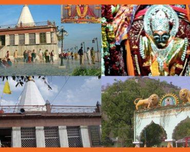 Maa Sharda Devi Temple, Maihar