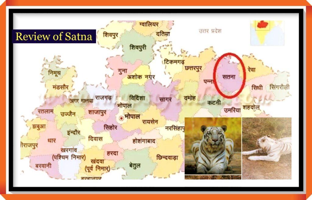 Review of Satna in Hindi, Satna Review