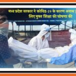 free education for kids orphaned due to Covid-19 in Madhya Pradesh