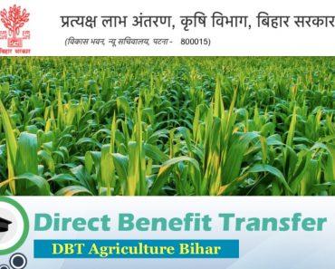 DBT Agriculture Bihar