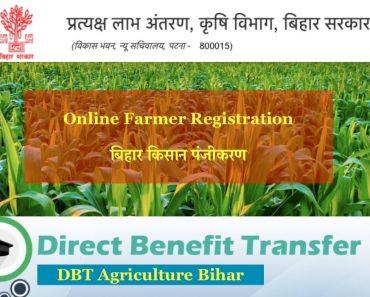 DBT Agriculture Bihar Kisan Registration