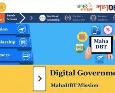 MahaDBT Portal Single Application for farmers - DBT News