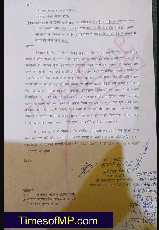 Serious allegations against Congress leader of capturing Hanuman Mandir Chhota Akhara in Maihar